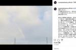 横滨流星发文宣布已康复出院 晒彩虹照片致谢公众