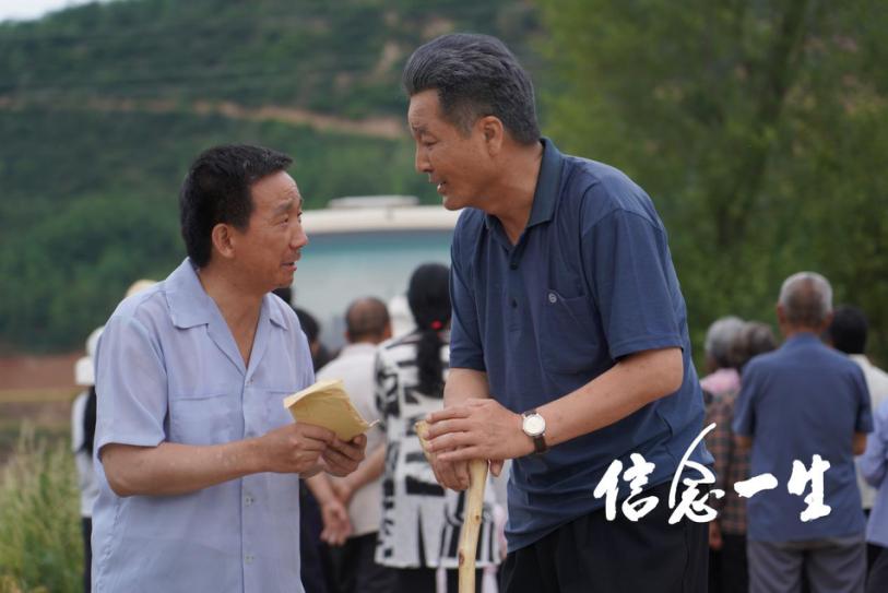 《信心一辈子》8月19日上映 水木韶华献唱主题曲