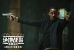 """由美国哥伦比亚影片公司出品的好莱坞动作警匪电影《绝地战警:疾速追击》已正式定档,将于8月14日全国上映。电影延续《变形金刚》系列名导迈克尔·贝的爆炸美学风格,由《加勒比海盗》系列好莱坞金牌制片人杰瑞·布鲁克海默倾力加持, """"史皇""""威尔·史密斯、马丁·劳伦斯领衔主演。电影自海外及北美上映以来,口碑、票房双丰收,CinemaScore观众评分为A等级,烂番茄最新的观众喜爱指数始终保持在96%以上,截止目前北美收获2.04亿美金票房,全球票房收获超4.19亿美金,成功卫冕2020年开年至今全球及北"""