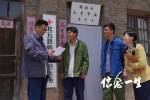 《信念一生》8月19日上映 水木年华献唱主题曲