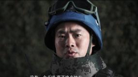 """《蓝色防线》曝光""""蓄势待发""""版预告"""