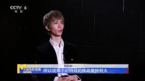 《晴雅集》導演郭敬明:為拍好這部作品曾請教陳凱歌