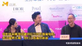 监制黄渤回应为何没有出演《风平浪静》:角色不适合我