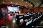 上海电影节推出短视频单元活动 鼓励短视频创作