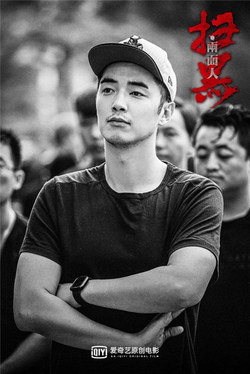 电影《扫黑·两面人》开机 姜武张颂文陷涉黑大案