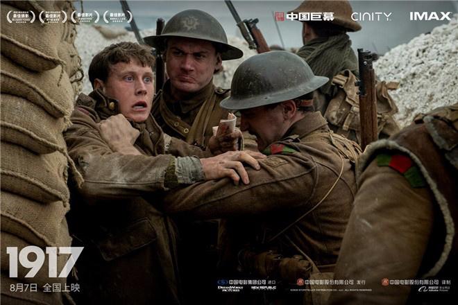 《1917》上影节展映获好评 终极海报开启营救之旅