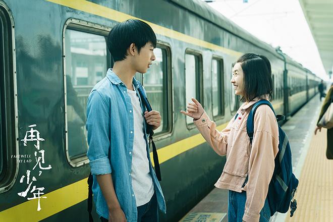 《再见,少年》曝先导预告 张子枫张宥浩少年殊途
