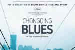 王小帅《日照重庆》发海报 将于8月5日在法国上映