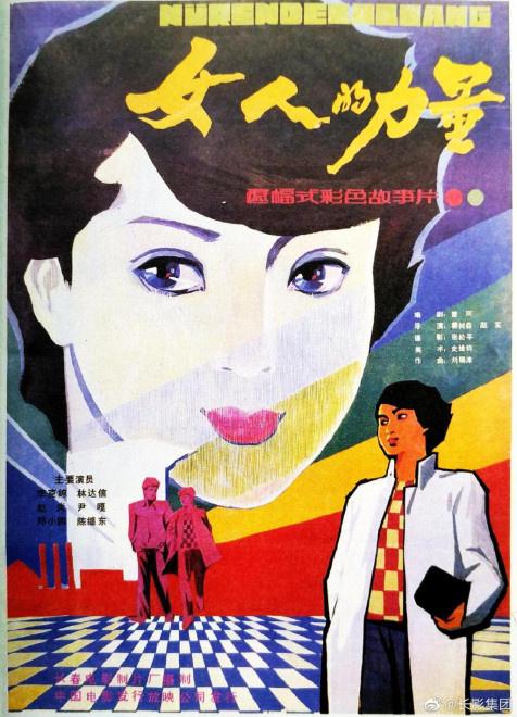 影人姜树森去世享年90岁 曾担任《刘三姐》副导演