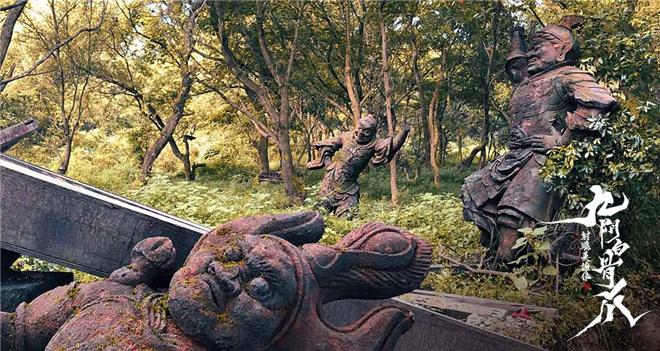 《射雕之九阴白骨爪》杀青 再现金庸情义江湖