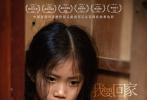 近日,现实题材影片《无辜囚徒》发布了终极预告及角色海报。本片由戴维执导、金灿担任制片人、廖左右编剧,童苡萱、史元庭、栾蕾英、钟小丹等演员主演,将于8月7日全国上映。