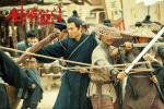 电影《剑破龙门》上线 百里黄沙上演侠义江湖