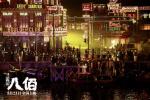《八佰》發布15秒短預告 打響血性壯烈上海守衛戰