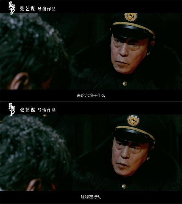 allbet电脑版下载:倪大红与张艺谋再次互助 出演《悬崖之上》反派 第3张