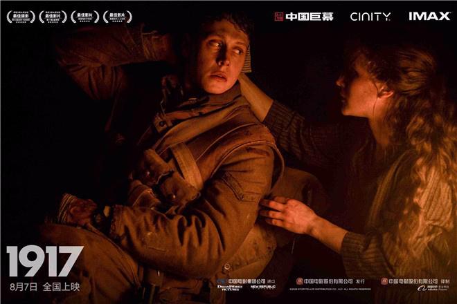 """《1917》曝""""使命必达""""版预告 中国首映获好评"""