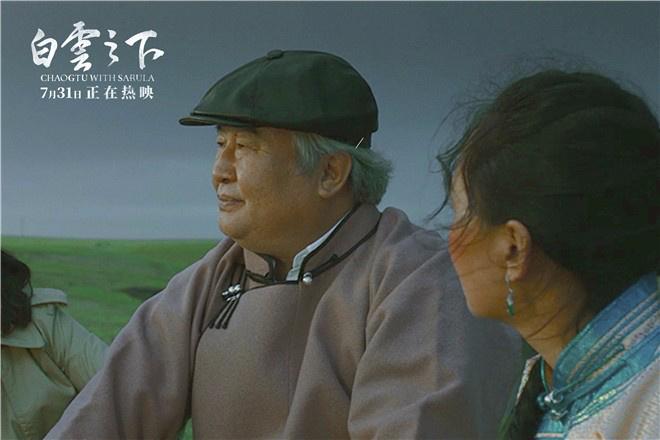 《白云之下》曝口碑特辑 王小帅田壮壮强烈安利