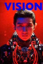 王源新封面梳成熟背头目光坚毅 造型酷炫科技感足