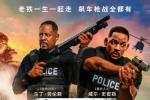 新《絕地戰警》發布特輯 馬丁·勞倫斯大秀中文