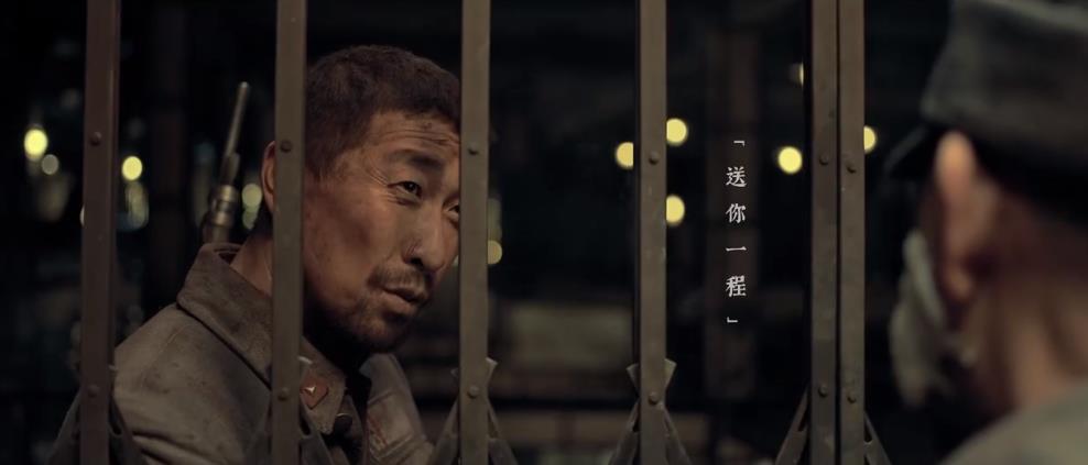 上映倒计时!管虎《八佰》发布那英献唱片尾曲MV