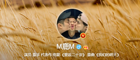 皇冠体育app:《穿越前线》推翻自我 步入而立的鹿晗正重新出发 第18张