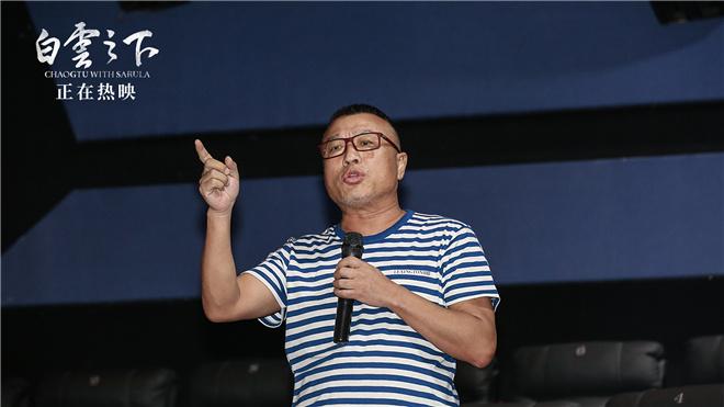 《白云之下》放映交流会 蒙古族观众观影后落泪