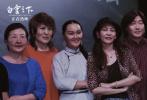 """由北京电影学院导演系教授王瑞执导,陈枰编剧,吉日木图、塔娜主演,艾丽娅、涂们、哈斯其其格、其那日图等特别出演的影片《白云之下》正在全国热映。昨日,导演王瑞、编剧陈枰、表演指导艾丽娅、主演吉日木图、塔娜在京出席了影片的放映交流会,与到场的媒体、嘉宾以及观众畅谈影片幕后故事。作为""""后疫情""""时代第一波上映的国产新片,《白云之下》曾在两大国际A类电影节收获肯定:不仅荣获2019年东京国际电影节主竞赛单元最佳艺术贡献奖,还作为开幕影片于2020年上海国际电影节""""一带一路电影周"""