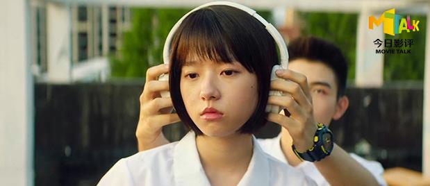 【今日影评】我在暑假看电影:大学生解码光影中的青春与成长