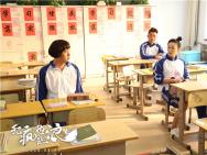 开心麻花艺人主演电影《无疯也起浪》曝定档预告