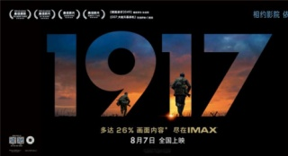 《1917》曝主创采访特辑 IMAX全片画面增幅26%