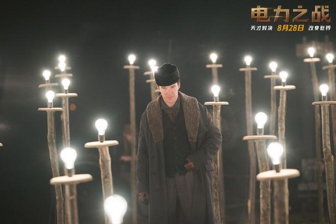 卷福领衔《电力之战》定档8.28 天才对决改变世界