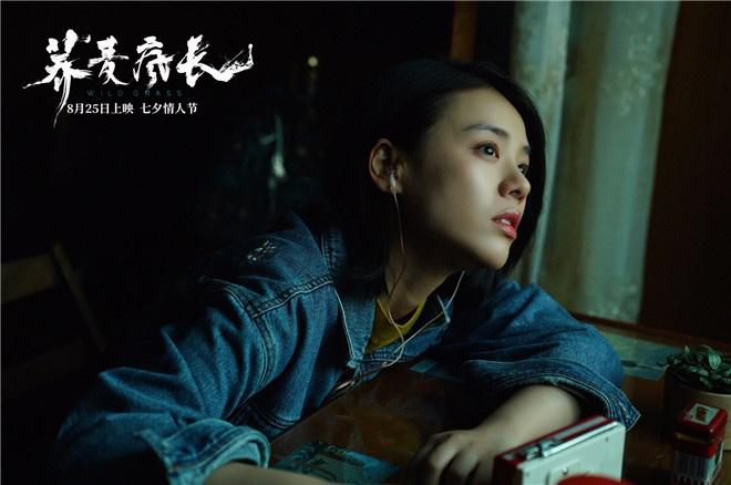 《荞麦疯长》曝终极预告 马思纯钟楚曦为爱疯狂