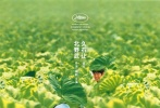 近日,由北野武执导的经典电影《菊次郎的夏天》发布中字海报及剧照,影片确认引进内地,具体上映日期尚未公布。据悉,这将是北野武的作品首次的内地院线公映。