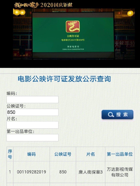 进入申博Sunbet官网  第1张