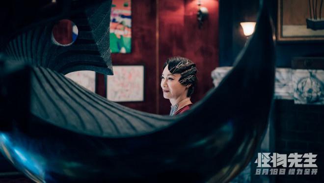 《怪物先生》发预告片 春夏惠英红涂们直面怪兽