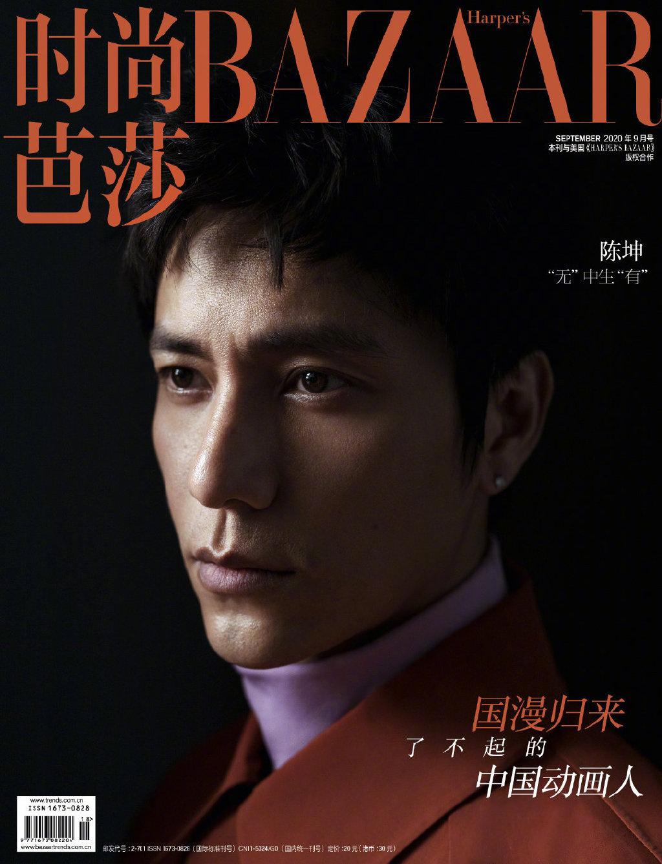 皇冠体育app:陈坤特写镜头封面大片公布 尽显成熟男演员魅力 第1张