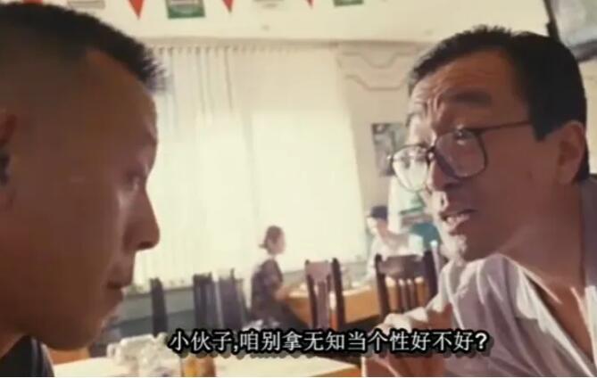 allbet开户:《悬崖之上》全明星阵容曝光 详解张艺谋选角特点 第29张