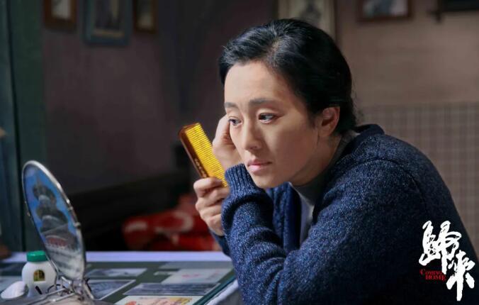 allbet开户:《悬崖之上》全明星阵容曝光 详解张艺谋选角特点 第8张