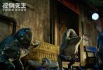 """8月11日,由黄智亨执导,郭子健监制,春夏、惠英红、涂们领衔主演的冒险动作奇幻电影《怪物先生》首度曝光""""怪力全开""""定档预告和海报,宣布8月18日上线。"""