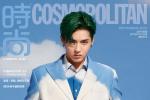 吴亦凡解锁蓝天白云大片 染Joker绿发前卫时尚
