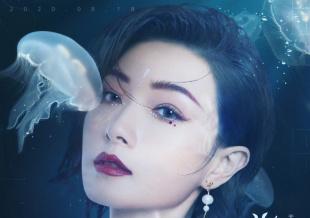 绝了!万茜海洋风造型曝光 新歌MV化身人鱼歌姬