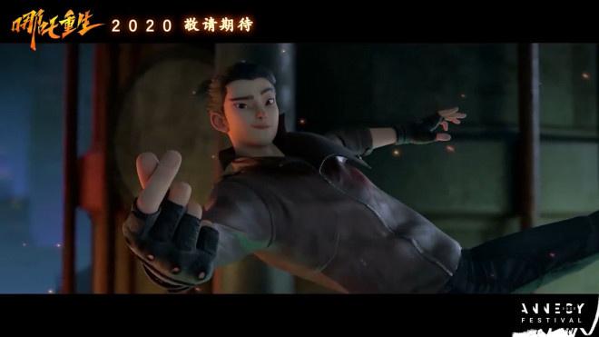 "allbet gaming下载:影戏《哪吒重生》首曝预告 ""现代哪吒""酷帅归来 第3张"