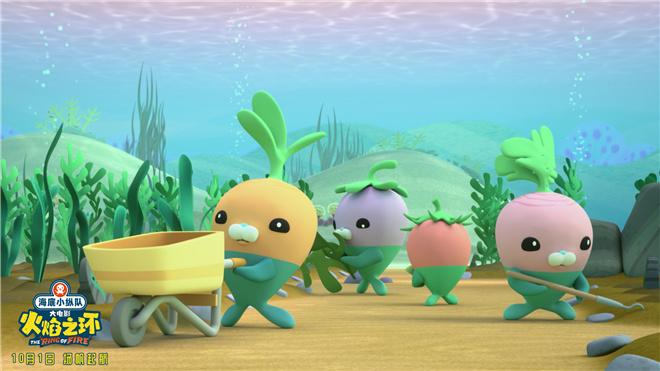 《海底小纵队》首部大电影曝预告 开启冒险之旅