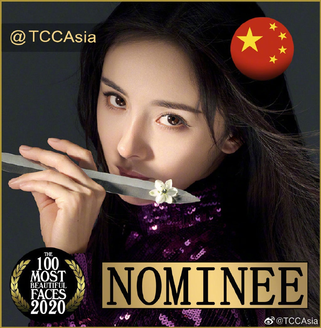 大发888客户端:2020TCCAsia入围名单宣布 杨幂赵丽颖王一博上榜 第1张