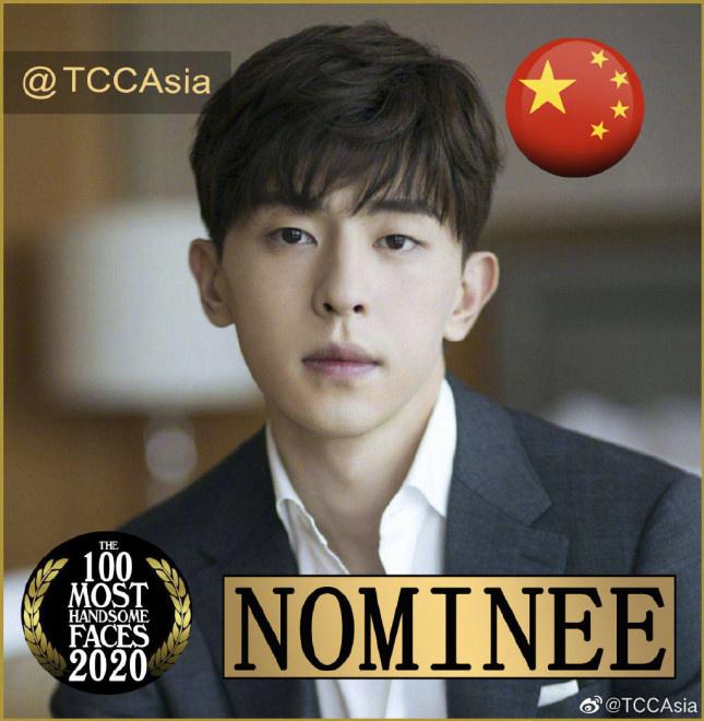 大发888客户端:2020TCCAsia入围名单宣布 杨幂赵丽颖王一博上榜 第5张