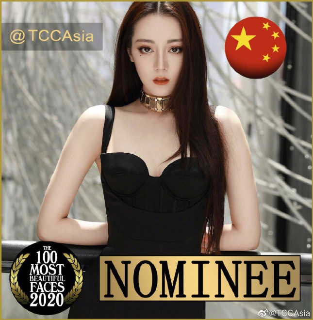 大发888客户端:2020TCCAsia入围名单宣布 杨幂赵丽颖王一博上榜 第8张