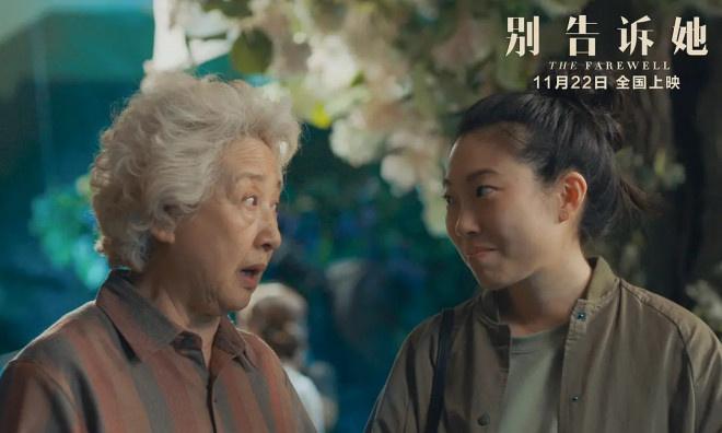 《别告诉她》导演王子逸将执导美版《如父如子》