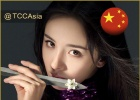 2020TCCAsia入圍名單公布 楊冪趙麗穎王一博上榜