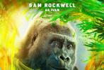 日前,迪士尼真人动画电影《独一无二的伊万》发布一组角色海报,擅长画画的大猩猩伊万和他的动物伙伴们作为主角闪亮登场。