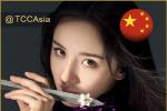 2020TCCAsia入围名单公布 杨幂赵丽颖王一博上榜