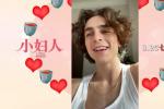 《小妇人》曝终极预告 甜茶为中国影迷录制视频